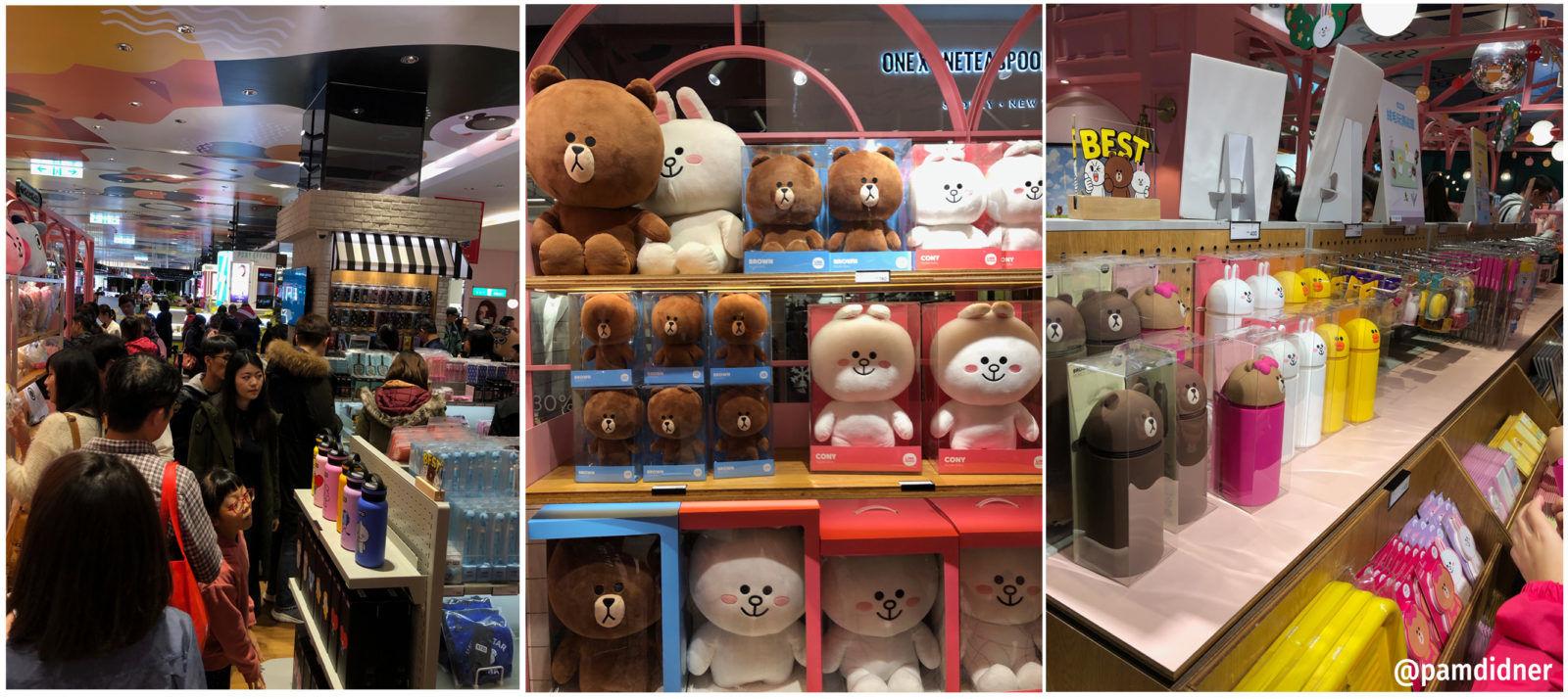 """""""Line Friends"""" store Taipei Taiwan"""